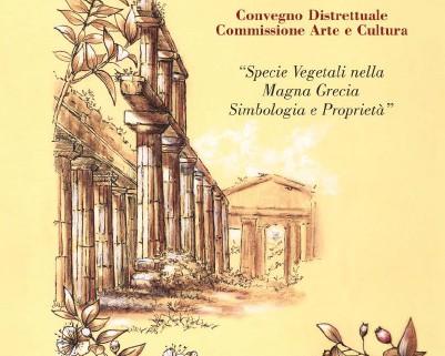 invito_convegno_magnagrecia